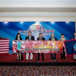 15th-summit-macau (1)