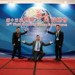 15th-summit-macau (6)