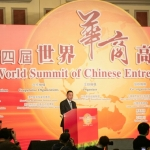 world-summit (16)